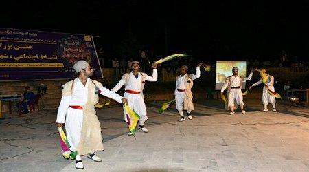 جشن بزرگ نشاط اجتماعی در شهر یاسوج برگزار شد