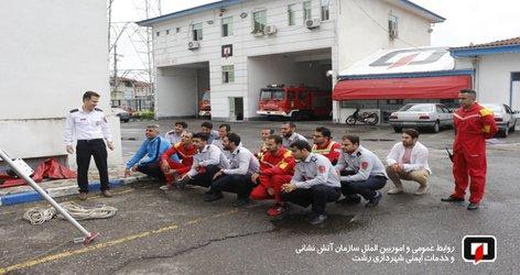 آموزش تیم امداد و نجات؛ واکنش سریع آتش نشانان به روایت تصویر/آتش نشانی رشت