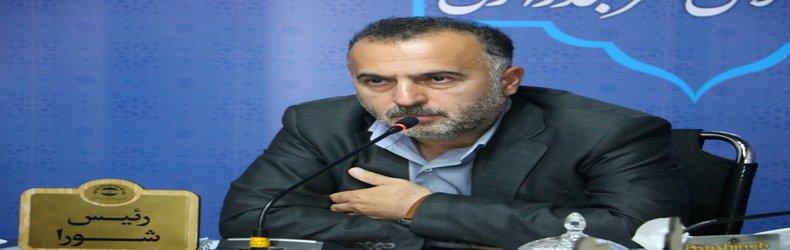 هفتادو ششمین جلسه عادی و علنی شورای اسلامی شهر بندرانزلی