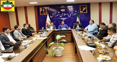 نشست و هم اندیشی اعضای شورا، سرپرست شهرداری آمل با رئیس اداره ورزش و جوانان
