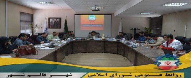 در جلسه کمیسون بهداشت  شورای اسلامی شهر قائم شهر بررسی شد : ورزش بانوان و اهمیت سلامت مادران و بانوان در جامعه