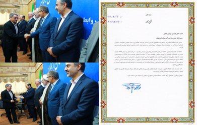 استاندار زنجان از مدیرعامل شرکت آب منطقه ای استان با اهداء لوح سپاس،تقدیرکرد.