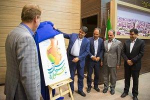 مراسم رونمایی از پوستر جشنواره سپاس آب یزد برگزار شد