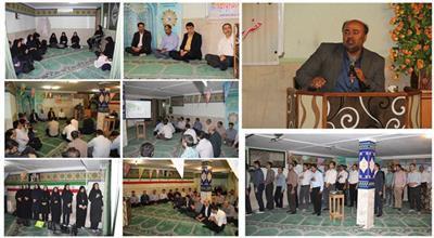 جشن میلاد امام رضا(ع) در آبفار گلستان برگزار شد