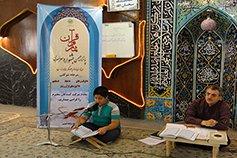 برگزاری  پانزدهمین دوره مسابقات قرآنی وزارت نیرو درشرکت برق منطقه ای خراسان