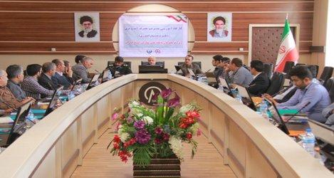 برگزاری سمینار آموزشی بهینه سازی مصرفی انرژی برق در خراسان جنوبی