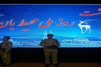 مراسم گرامیداشت مقام محیط بان و تجلیل از محیط بانان نمونه کشوری در میبد یزد برگزار شد.