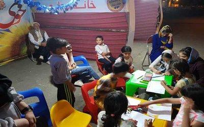 برگزاری نمایشگاه کودک و خانواده