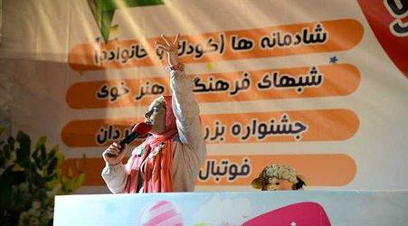 اجرای گروه هنری مل مل و گلی در پارک ملت خوی