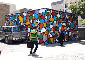 نقاشی دیواری پست برق خیابان فردوسی شمالی انجام شد