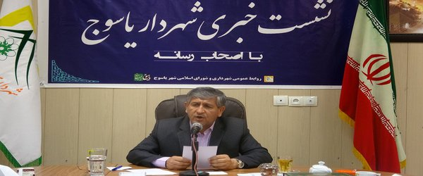 ۶۷۰ میلیارد ریال پروژه عمرانی در پایتخت طبیعت ایران اجرایی شد
