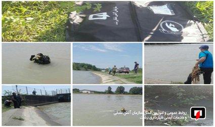 جسد پدر غرق شده در رودخانه سد سنگر رشت در کنار آرامگاه پسر ۱۸ ساله اش آرام خواهد گرفت.