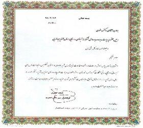تقدیر فرماندار اشنویه از مدیرعامل شرکت آب وفاضلاب ...