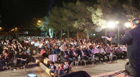 برگزاری جشن لبخند آب با حضور بیش از ۳ هزار و۵۰۰ نفردر شهر هرند