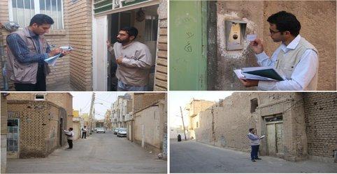 آغاز طرح آمارگیری در بافت فرسوده شهری- منطقه ۴ قم (دورشهر)