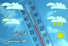 گزارش هواشناسی خراسان رضوی