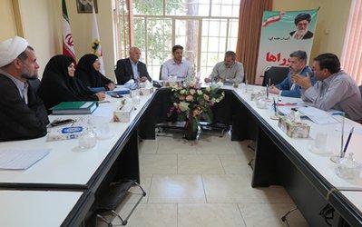 برگزاری یکصد و سی امین جلسه شورای اسلامی شهر بیرجند