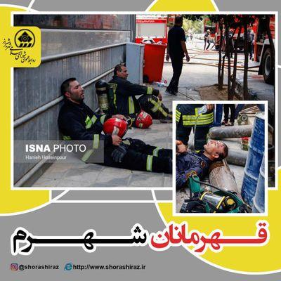 قدردانی رییس شورای اسلامی شهر شیراز از نیروهای اتشنشان