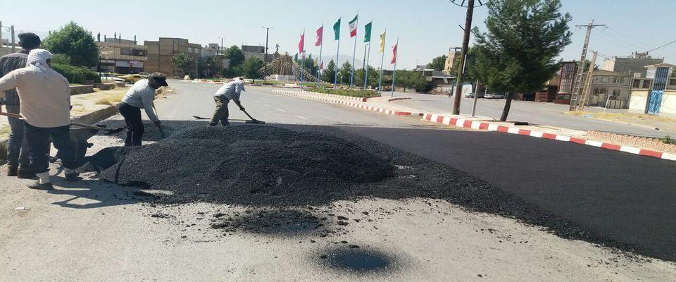 اصلاح سرعت کاههای سطح شهر