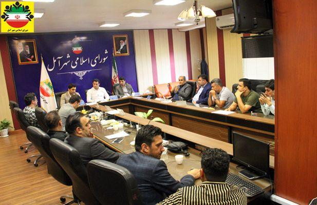 جلسه کمیسیون فرهنگی، اجتماعی و ورزشی شورا با محوریت تجلیل از قهرمانان ورزش شهرستان آمل در سال ۹۷ برگزار شد