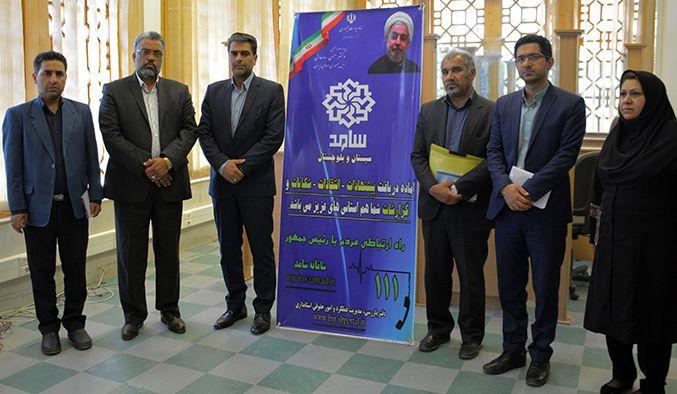 پاسخگویی تلفنی مدیر عامل شرکت آب و فاضلاب شهری استان به سوالات و مطالبات شهروندان