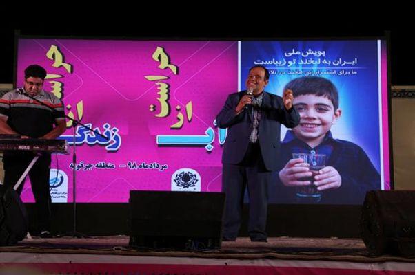 برگزاری پویش ایران به  لبخند تو زیباست  با حضور بیش از ۵ هزار و ۲۰۰ نفر در جرقویه  اصفهان