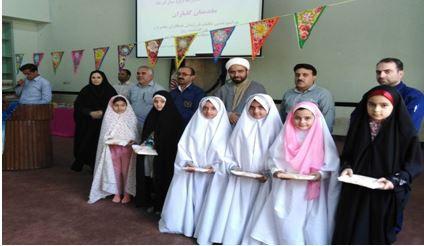 برگزاری جشن تکلیف فرزندان همکار در نیروگاه مشهد