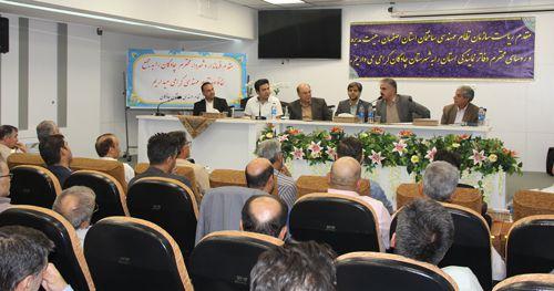 جلسه مسئولین دفاتر نمایندگی با حضور ریاست سازمان ، شهردار و فرماندار شهرستان چادگان