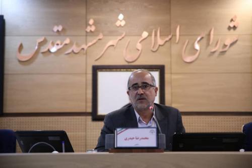 دیدگاه های رهبری و امام راحل در زمینه خبرنگاران  ...