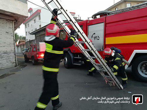 پوشش 19 مورد حریق و حادثه توسط آتش نشانان شهر باران تنها در 24 ساعت گذشته/آتش نشانی رشت