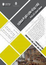 ارائه پروژه های طرح 3 معماری ( طراحی ساختمان بوکلند)