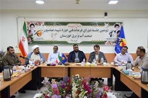 برگزاری نشست فرماندهان پایگاه های بسیج صنعت آب و برق خوزستان