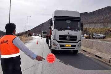 محدودیت ترافیکی در محور سوادکوه   ( محدوده پل ورسک )