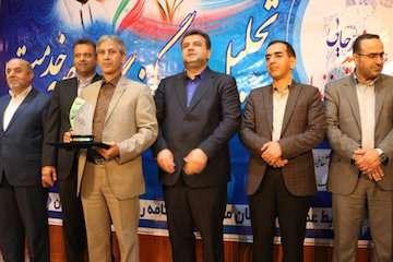 تجلیل از اداره کل بنادر و دریانوردی مازندران در جشنواره شهید رجایی