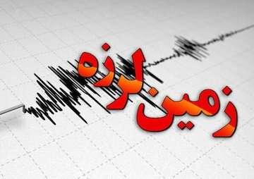 زلزله ۴/۷ ریشتری مناطقی از قزوین و گیلان را لرزاند