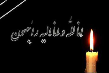 پیام تسلیت سازمان راهداری و حملونقل جادهای در پی درگذشت جانباختگان حادثه اینچهبرون-گنبدکاووس