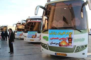 آغاز پیش فروش بلیط اتوبوسهای برون شهری به زائران اربعین