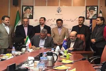 قرارداد ۵۰ هزار میلیاردی احداث بزرگترین ترمینال مکانیزه مواد معدنی در بندر شهید رجایی امضا شد