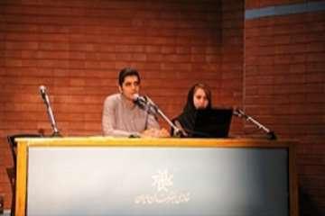 کارگاه بازآفرینی شهری «تجربه نمونه تسهیل گری» شهر تهران برگزار شد