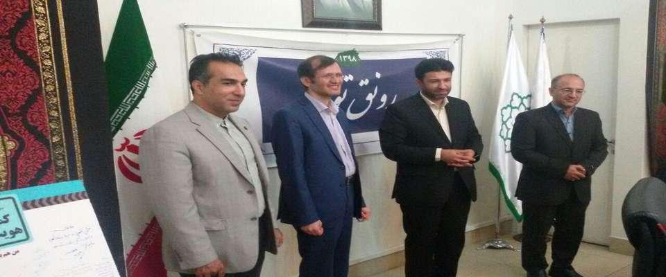 برگزاری کارگاه و نمایشگاه نما در شهرداری منطقه ۱۱ تهران/ گزارش تصویری