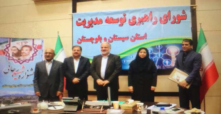 شرکت آب و فاضلاب سیستان و بلوچستان برای سومین سال متوالی دستگاه برتر جشنواره شهید رجایی شد