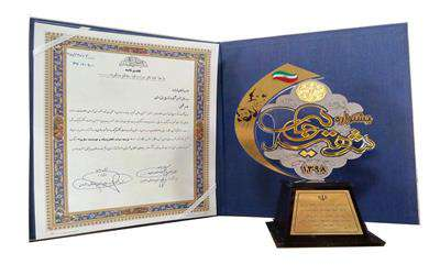شركت توزيع نيروي برق استان چهارمحال وبختياري رتبه برتر جشنواره شهيد رجايي را كسب كرد