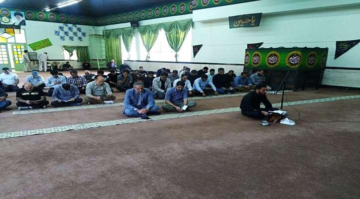 مراسم دهه اول ماه محرم با حضور پرشور همکاران در نیروگاه مشهد برگزار شد