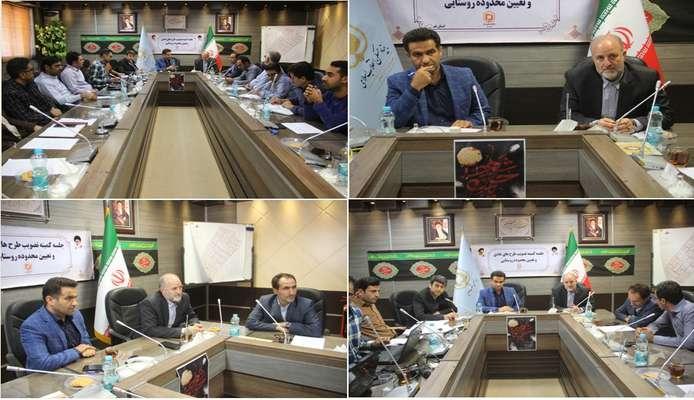 برگزاری ششمین جلسه کمیته تصویب طرح های هادی و تعیین محدوده روستایی