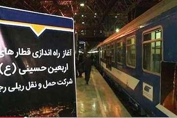 آغاز حرکت ۳۸ قطار رجا برای جابجایی زائران اربعین حسینی در ۸ مسیر از امروز