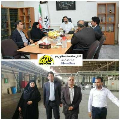 تلاش شهردار بم و رئیس شورای اسلامی شهر بم جهت خرید قیر با شرایط ویژه