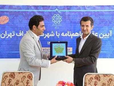 تفاهم نامه گردشگری شهرداری قزوین با شهرداری تهران منعقد شد