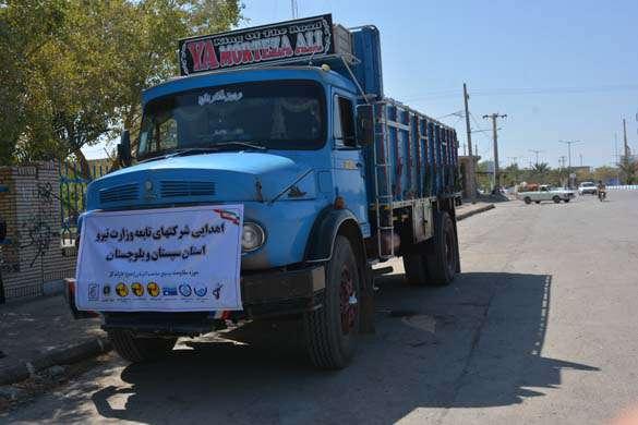 خدمت رسانی شرکت آب و فاضلاب استان سیستان و بلوچستان به زائران اربعین حسینی