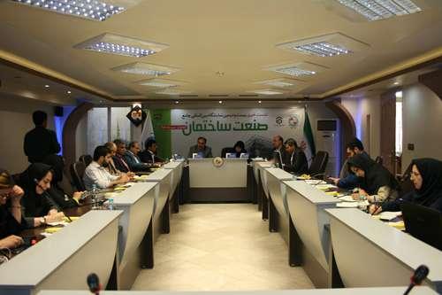 گزارش نشست خبری ریاست سازمان به مناسبت برگزاری نمایشگاه تخصصی جامع صنعت ساختمان 18مهرماه