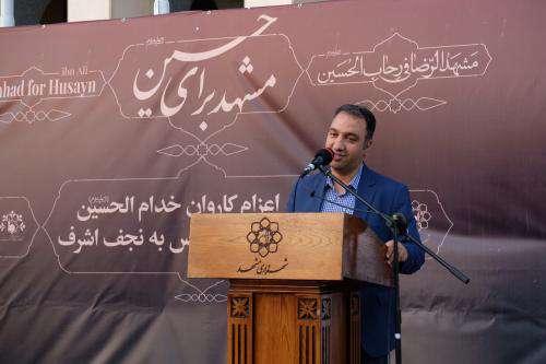 اعزام کاروان خدام الحسین (ع)، پاکبانان شهرداری مشهد به نجف اشرف